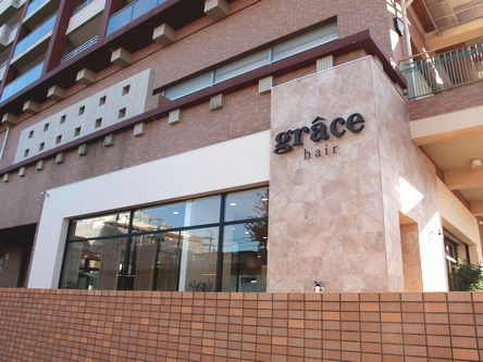 grace 甲東園店1
