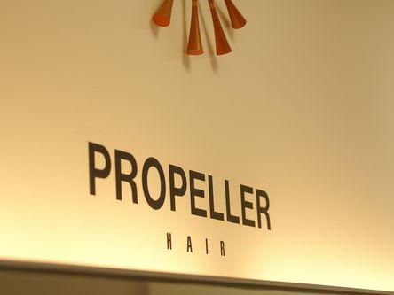 PROPELLER HAIR 段原店3