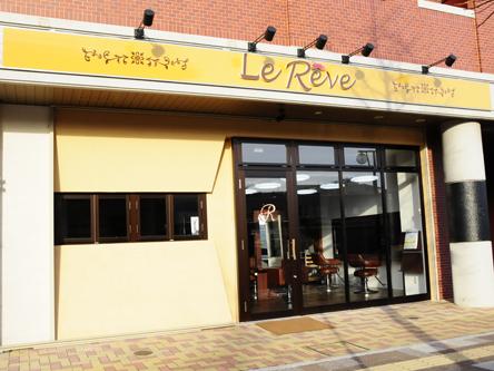 LeReve4