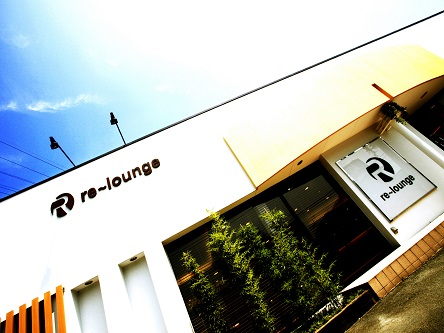 re~lounge1