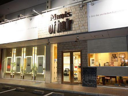 Manis of hair 醍醐店 3