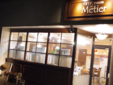 hair room Metier5