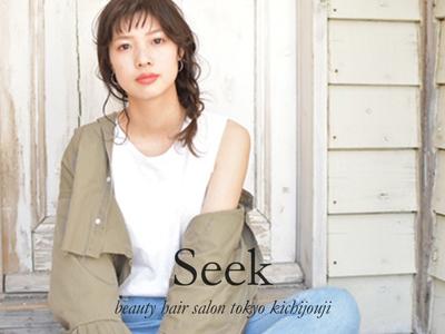 Hair&Make Seek 吉祥寺4