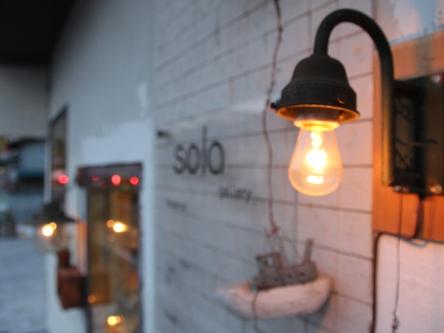 sola hair gallery5