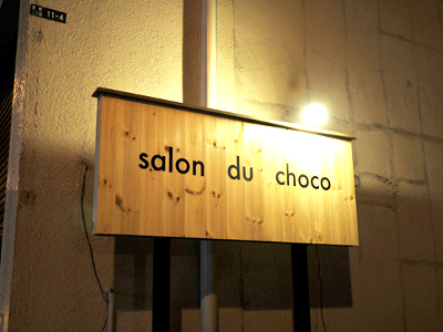 Salon du choco3