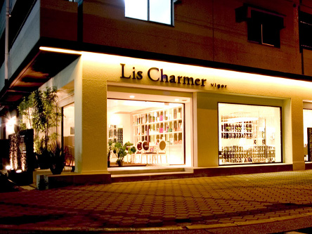 Lis Charmer Vigor2