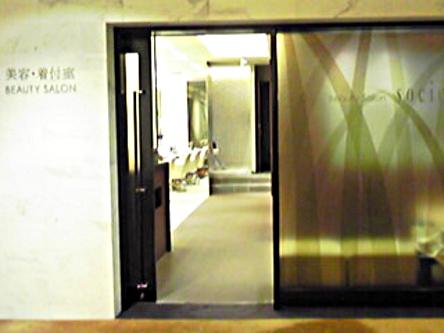 メトロポリタン美容室 ホテルメトロポリタン仙台店3