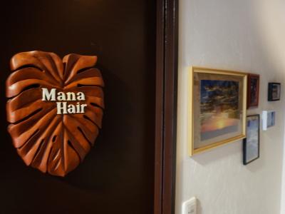 Mana Hair3
