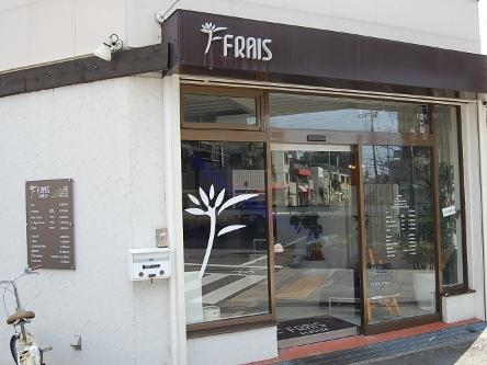 FRAIS HAIR2