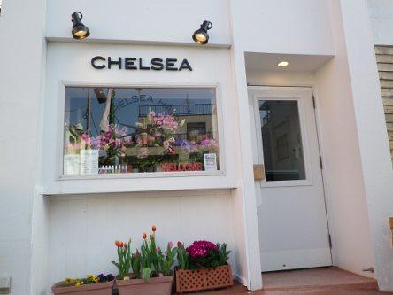 CHELSEA HAIR NEW YORK2