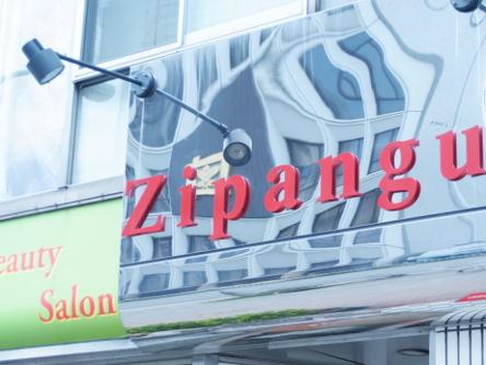 Zipangu スカイツリー前4