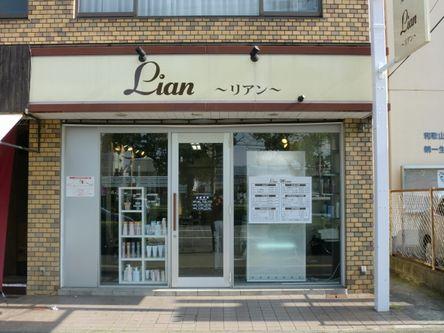 Lian2