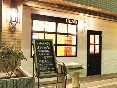 LUAU 夙川店3