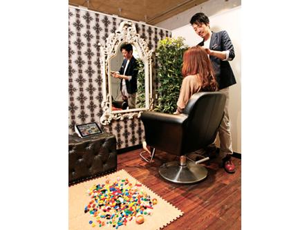 ULHA salon4