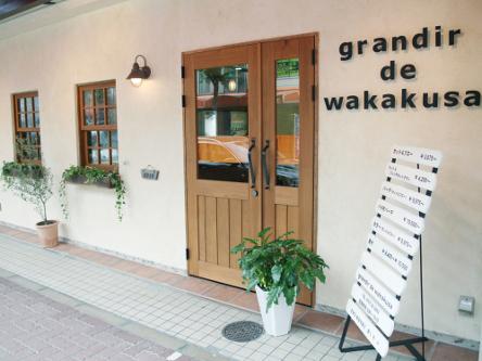 Grandir de Wakakusa2