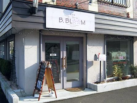 美容室 B.BLOOM3