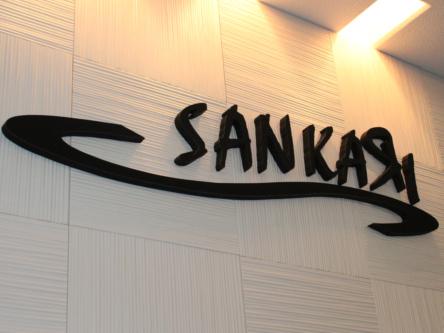 SANKARI 船木店5