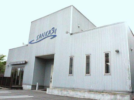 SANKARI 平形店3