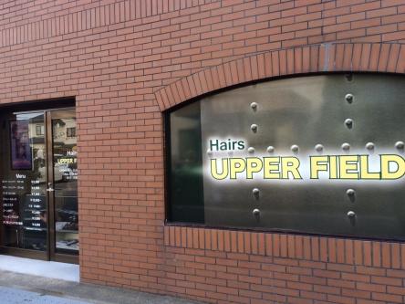 UPPER FIELD2