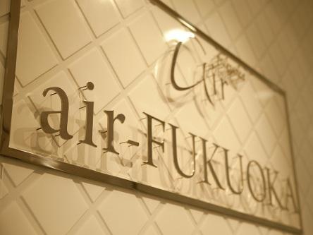 air-FUKUOKA3