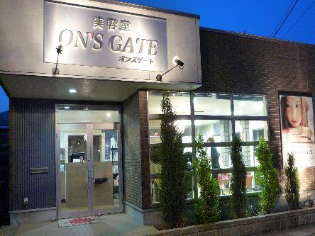 美容室 ON's GATE2