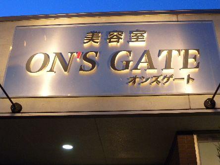 美容室 ON's GATE4