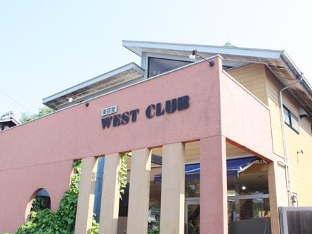 美容室 WEST CLUB4
