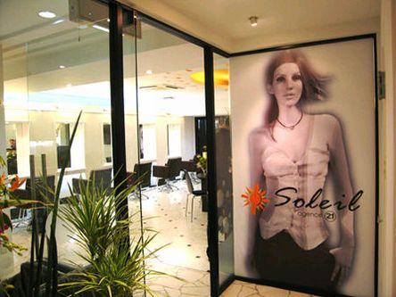 ソレイユ美容室2