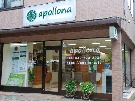 アポローナ3