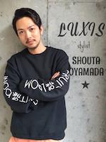 小山田 翔太