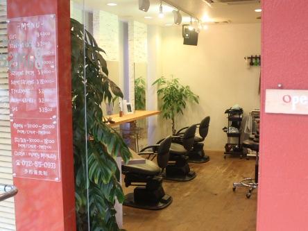 Hair Room Bamse1