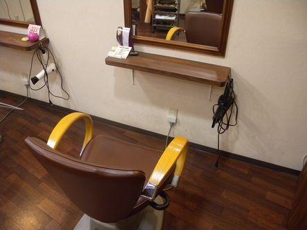 hair room ROOST3
