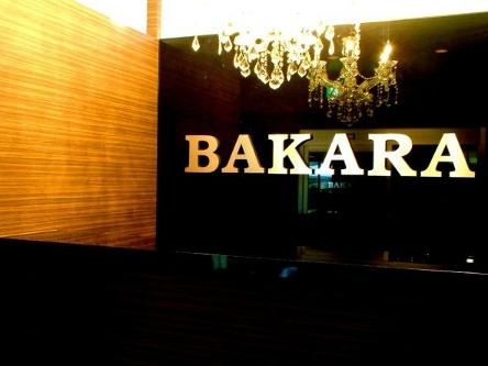 BAKARA hair3