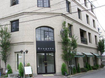 RENGAYA SHINJI INTERNATIONAL 本店3
