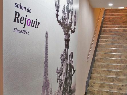 salon de Rejouir5