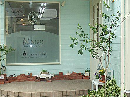 美容室 bloom3