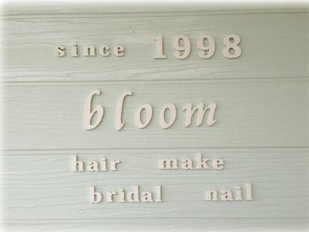 美容室 bloom5