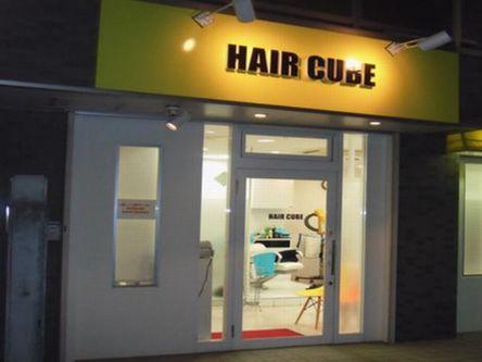 HAIR CUBE3