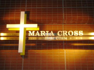 MARIA CROSS2
