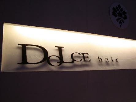 DOLCE hair 鴫野本店3