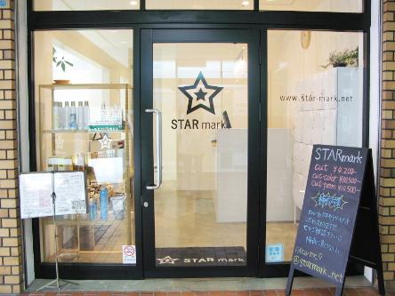 STAR mark4