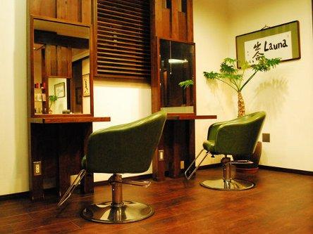 Hair Creation Launa1
