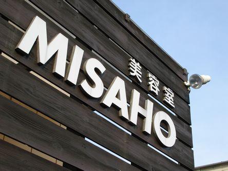hair&make MISAHO3