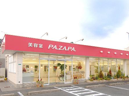 PAZAPA 東海店2