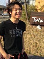 TOMO_15