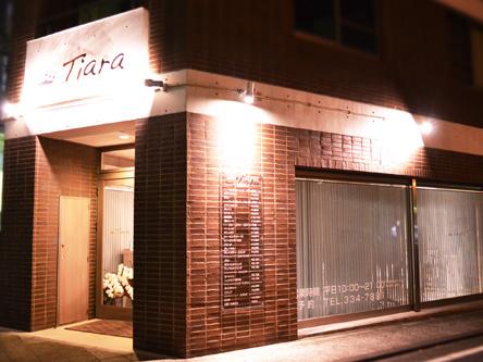 Hair Studio Tiara3