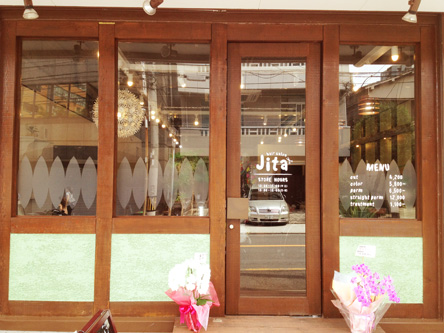 hair salon Jita2