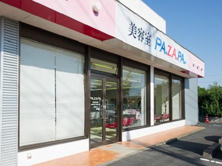 美容室 PA.ZA.PA.水戸店3
