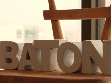 Baton HAIR5
