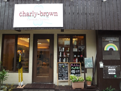 charly-brown clover3